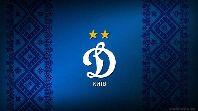 Сайт київського «Динамо» потрапив у топ-10 найбільш відвідуваних у світовому футболі