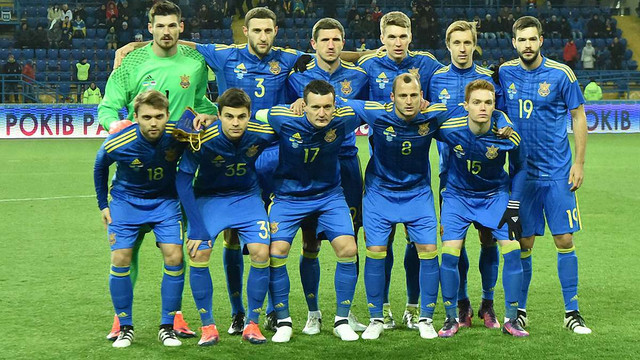 Збірна України зберегла 30 місце у рейтингу ФІФА