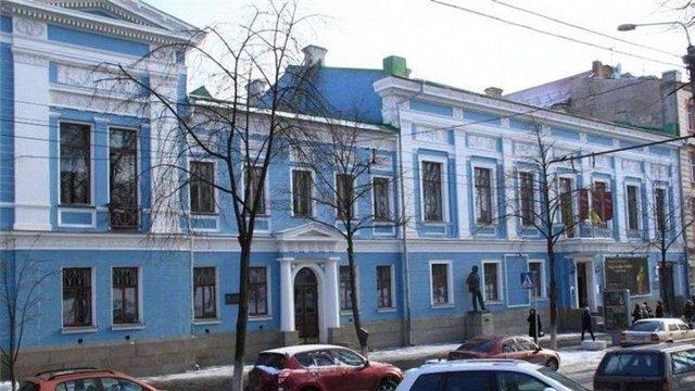 Працівники Київського музею російського мистецтва протестують проти його перейменування