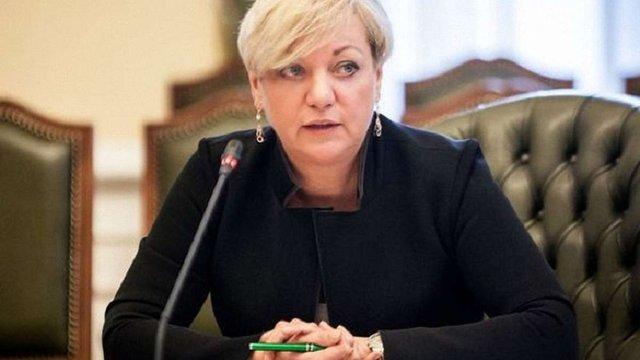 У Нацбанку відреагували на інформацію про кримінальне провадження проти Валерії Гонтаревої