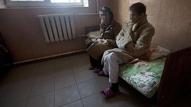У Мукачівському психоневрологічному інтернаті виявили суттєві порушення прав хворих