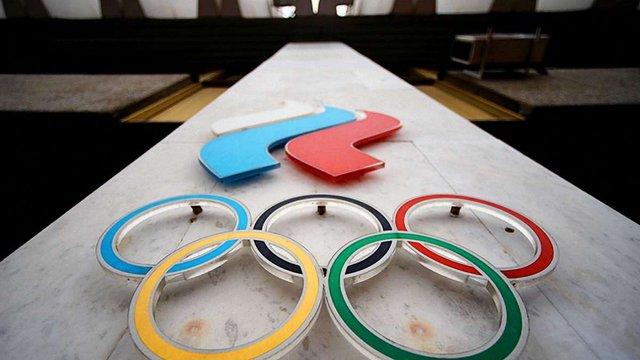 Росія хоче приймати літню Олімпіаду у 2028 році