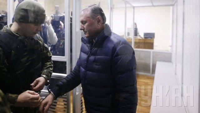Єфремова конвоювали з Києва до Луганської області