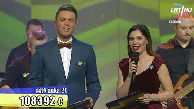 У Литві на концерті в підтримку бійців АТО та їхніх рідних зібрали майже €110 тис.