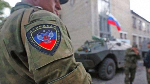На Донеччині поліцейські затримали трьох бойовиків «ДНР»