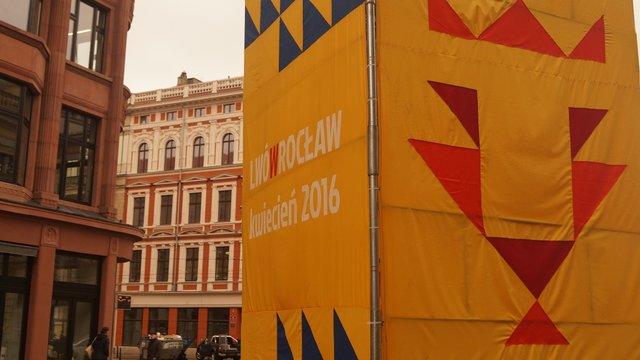 Львівський місяць став найважливішою культурною подією року у Вроцлаві