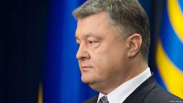 Порошенко поїде на Економічний форум у Давосі, але з Пінчуком не зустрінеться, - АП