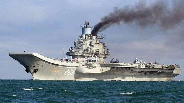 Кораблі ВМС Великобританії супроводжуватимуть російський авіаносець, який повертається з Сирії