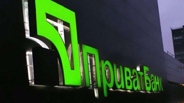 НБУ додатково монетизував для «ПриватБанку» держоблігації на ₴1,4 млрд