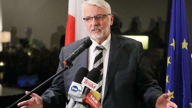 Плани Марін Ле Пен про зміни у ЄС не відповідають інтересам країни, - глава МЗС Польщі