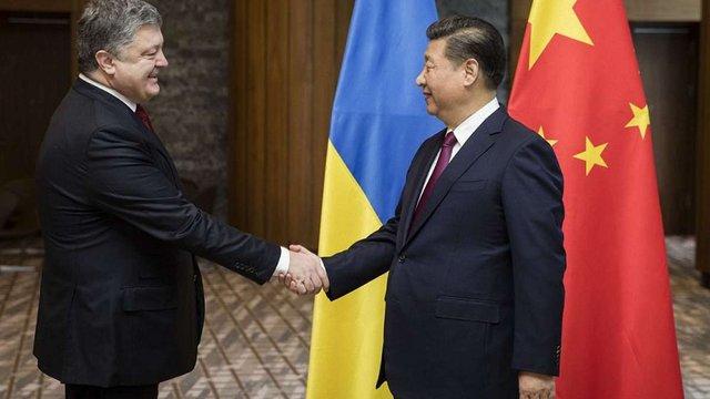 Порошенко і Сі Цзіньпін домовилися про активізацію економічної співпраці України і Китаю