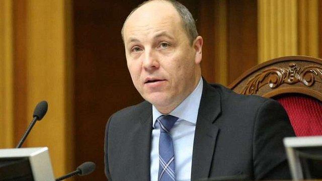 Верховна Рада не підтримала підвищення зарплат депутатам