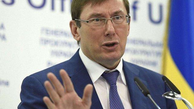 Луценко заявив, що отримав копію заяви Януковича з проханням ввести російські війська в Україну