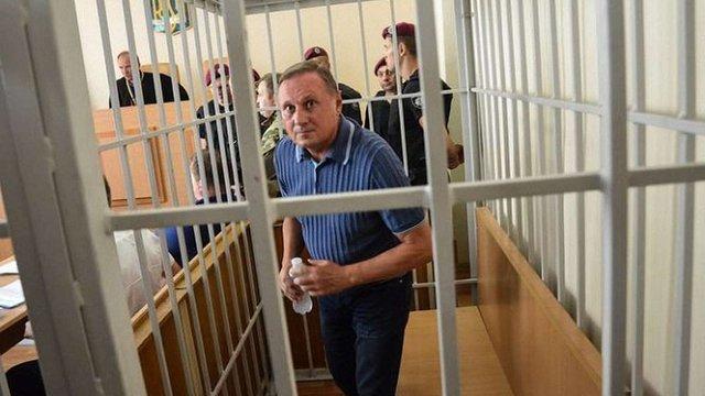 Олександру Єфремову продовжили арешт до березня