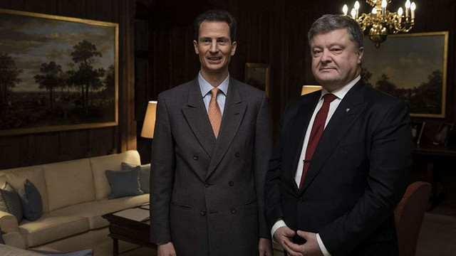 Вперше в історії двосторонніх відносин президент України зустрівся з принцом Ліхтенштейну