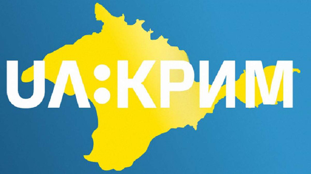 Для мешканців анексованого Криму запустили супутниковий телеканал UА:Крим