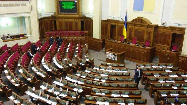Депутати не прийшли на вечірнє засідання ВРУ