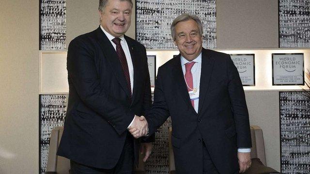 Президент зустрівся з генсеком ООН у Давосі