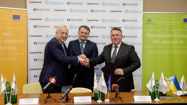 Львівське підприємство отримало ₴135 млн кредиту від ЄБРР