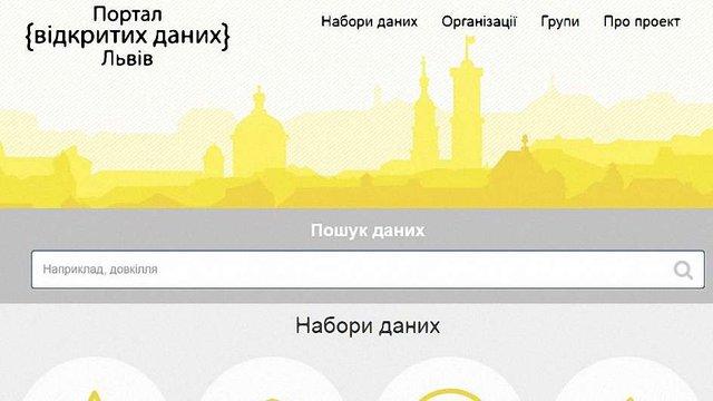 У Львові вперше в Україні запустили міський Портал відкритих даних