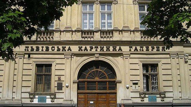 Для звірки фондів Львівської галереї мистецтв створили додаткову комісію, – Нищук