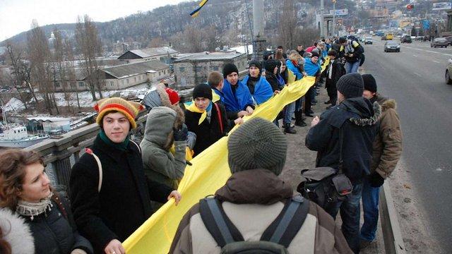 Сьогодні в Україні відзначають День Соборності