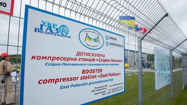 «Нафтогаз» закупить в українських постачальників 2,59 млрд кубометрів газу для населення