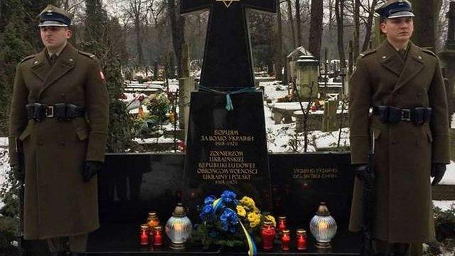 У Варшаві вшанували пам'ять борців за соборну Україну