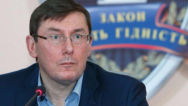 Генпрокурор заявив про необхідність реабілітувати учасників визвольної боротьби 1917-1930 років