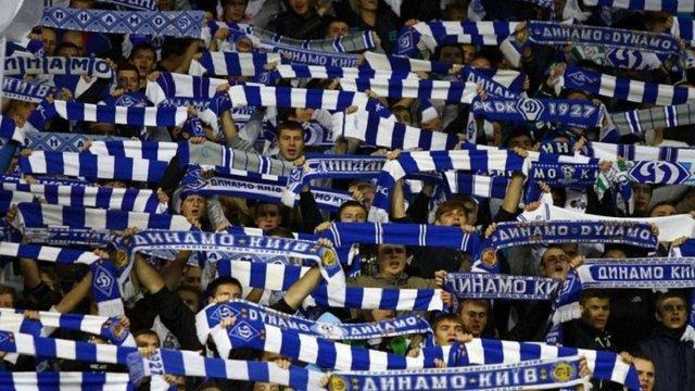 Київське «Динамо» посіло 11 місце в рейтингу клубів за всю історію Ліги чемпіонів