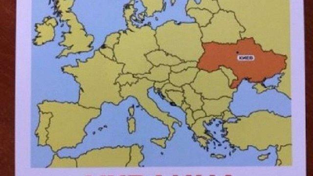 Київська друкарня випустила дитячі мапи на яких Україна зображена без Криму