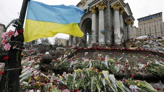 Музею Революції гідності виділили земельну ділянку в Києві
