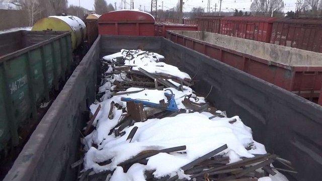 СБУ затримала 19 вагонів металобрухту, який вивозили з «ДНР»