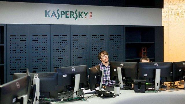 Топ-менеджера «Лабораторії Касперського» заарештували у справі про держзраду