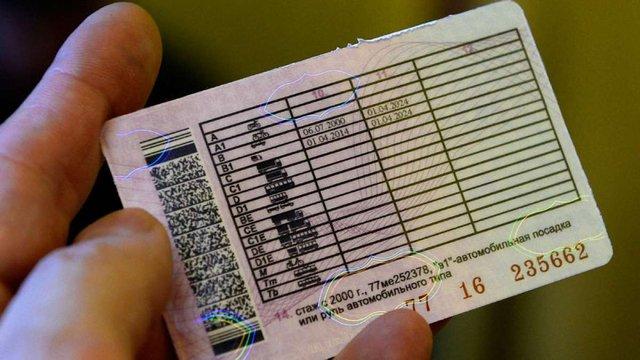 МВС планує скоротити термін дії водійських посвідчень з 30 до 5 років