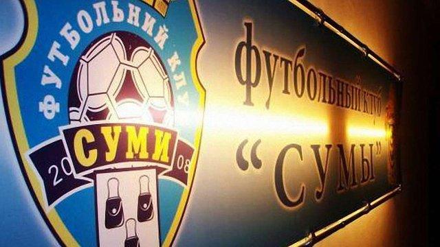 Китайські інвестори купили футбольний клуб з першої ліги України