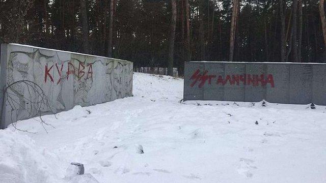 Польща направила Україні ноту через осквернення меморіалу жертвам НКВС у Биківні