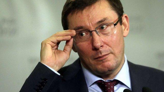 Юрій Луценко порадив першому заступнику міського голови Ужгорода з'явитися у прокуратуру