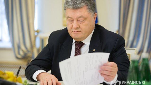Порошенко схвалив допуск в Україну іноземних військових формувань для участі у навчаннях