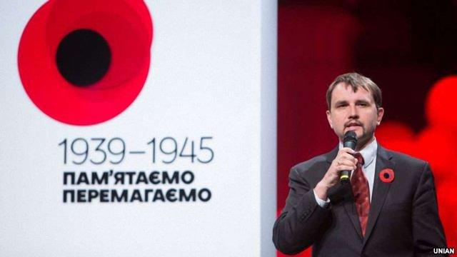 Інститут нацпам'яті підготував законопроект про скасування в Україні трьох весняних вихідних