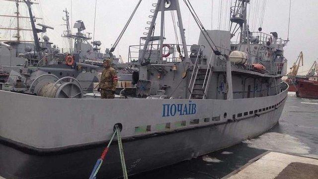 Міноборони надало візуальні докази обстрілу українського судна з бурових платформ РФ