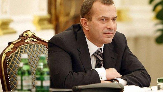 Суд не дозволив ГПУ вести заочне розслідування проти екс-секретаря РНБО Андрія Клюєва