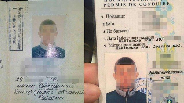 Патрульні затримали у Львові нетверезого водія з підробленим посвідченням