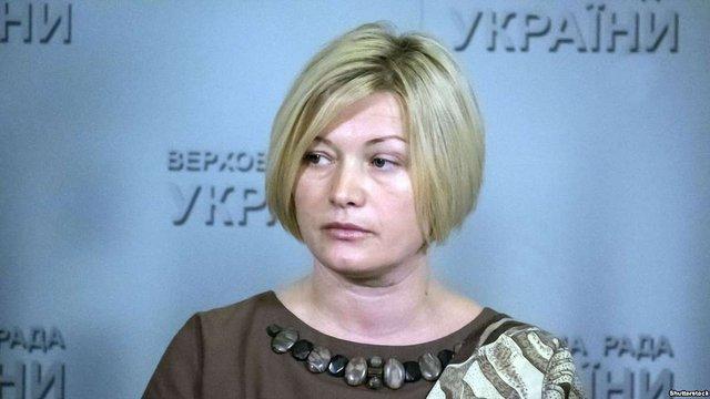 Віце-спікер ВРУ пояснила причину блокування РФ звільнення заручників з полону бойовиків