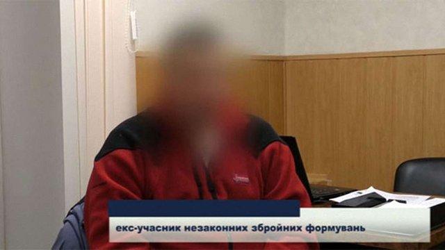 На Донбасі поліція затримала за тиждень шістьох бойовиків ДНР