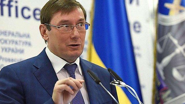 Юрій Луценко заявив, що стрілянину в Княжичах почав співробітник ДСО