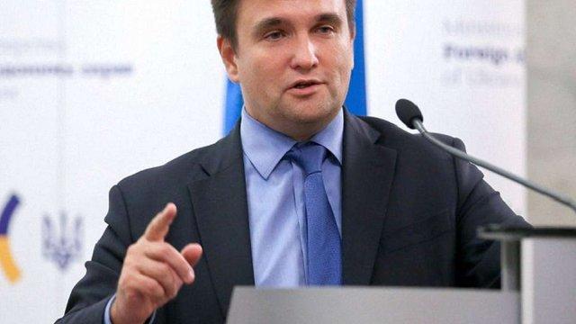 У березні Міжнародний суд в Гаазі почне розглядати позов України проти РФ