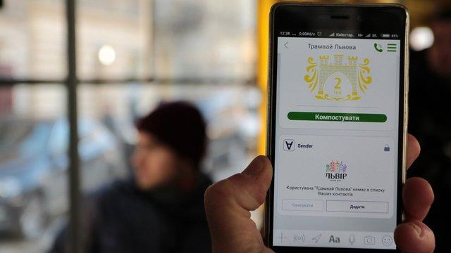 Безготівкову оплату проїзду запровадять у всьому електротранспорті Львова