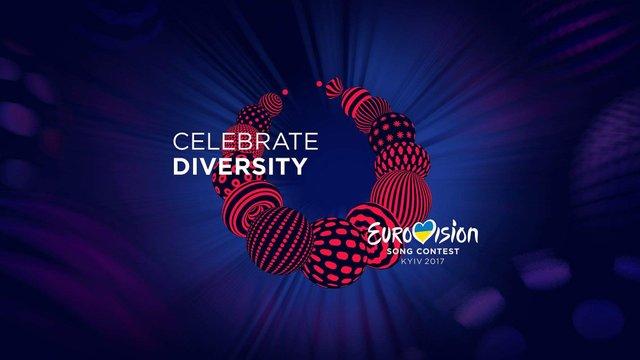 Представлені слоган і логотип «Євробачення-2017»