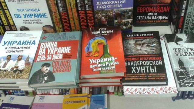 Держкомтелерадіо підготував документи, які блокують видавничу продукцію антиукраїнського змісту